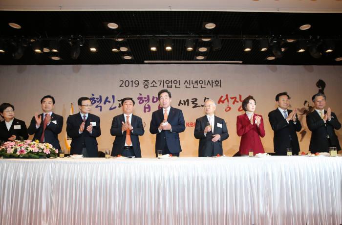 중소기업중앙회는 9일 서울 여의도 중소기업중앙회관에서 2019 중소기업인 신년인사회를 개최했다.