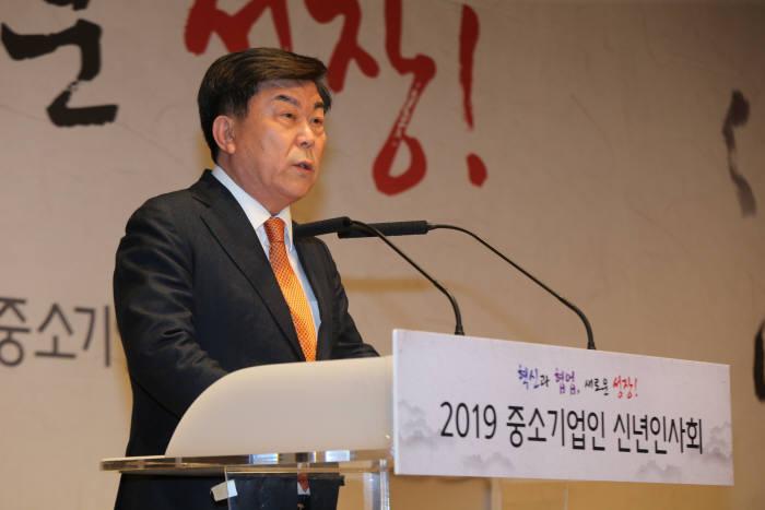 박성택 중소기업중앙회장