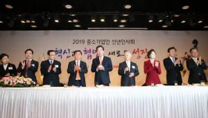 """박성택 중기중앙회장 """"최저임금 차등화하고 주휴수당 재검토해야"""""""