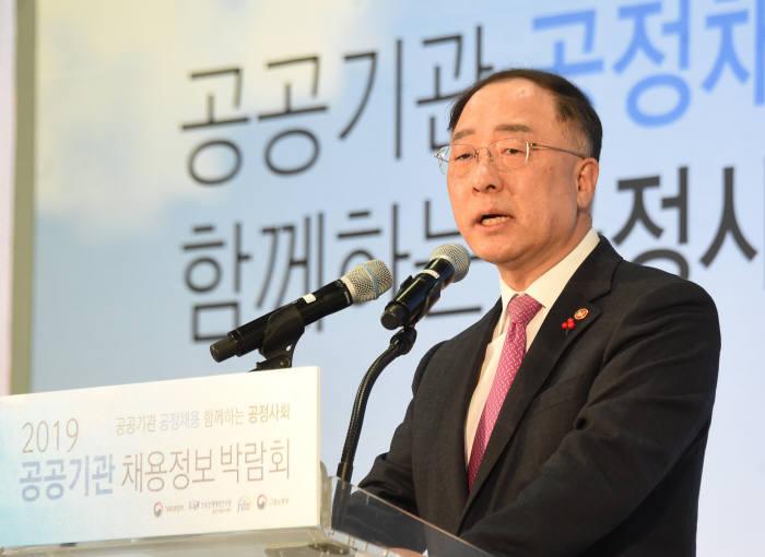 홍남기 경제부총리 겸 기획재정부 장관이 2019 공공기관 채용정보박람회에서 개회사를 하고 있다.