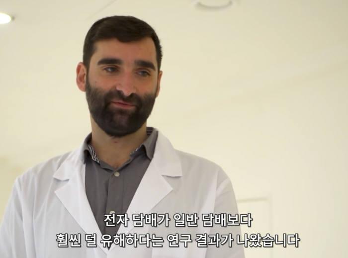 영국 공중보건국이 건강 유해 캠페인 일환으로 공개한 영상 캡쳐.