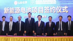 LG화학, 中 난징 배터리 1공장에 1조2000억원 증설 투자…차이나 공략 러시