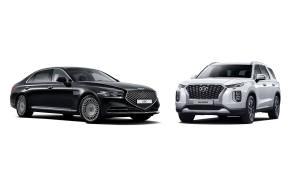 현대캐피탈, 현대차 팰리세이드·G90 모델 대상 '저금리 할부' 실시