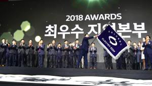 르노삼성차, 임직원 800명 초청 '판매 경쟁력' 강화 결의