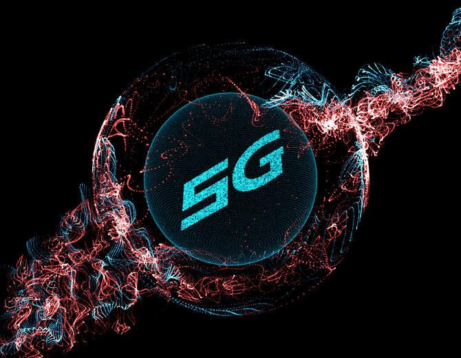 5G시대, 사이버 공격 대비 보안기술 개발 나선다