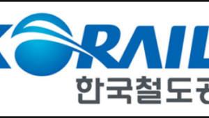 코레일, NBP 클라우드 기반 기술마켓·모바일오피스 구축