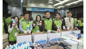 코오롱 신입사원, 저소득 가정 어린이에 '드림팩' 선물