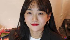 [열정! e경영인]여성패션 쇼핑몰 '모어댄음미'