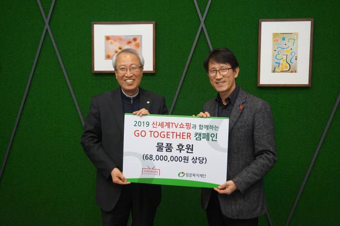 김종필 신세계TV쇼핑 지원담당(오른쪽)과 정형석 밀알복지재단 상임대표