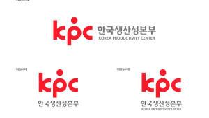 [2018 국가고객만족도]한국생산성본부, 국내 최초 컨설팅·교육 전문기관