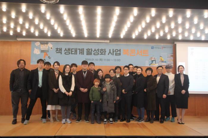 오후석 경기도 문화체육관광국장(오른쪽 세 번째)과 북콘서트 참석자들이 기념촬영했다.