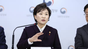 김현미 장관, 14~18일 폴란드·스페인 방문