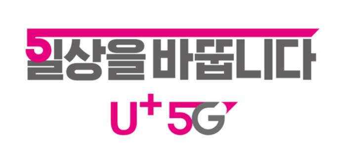 LG유플러스, 구글과 VR콘텐츠 공동 제작