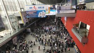 광주상의, 내달 5일까지 '중국 춘계 수출입상품교역회' 참가 기업 모집