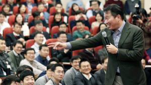 최태원 회장, 구성원과 '100번의 행복토크' 나서