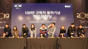 CJ ENM 다이아 티비, 창작자 신년회 '인싸파티' 개최