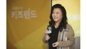KT, 올레 tv 키즈랜드 전국 토크콘서트 개최