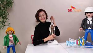 SK스토아, '변정수의 위험한 TV' 론칭