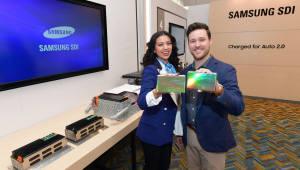 삼성SDI, 디트로이트 모터쇼 참가…차세대 전고체전지 로드맵 제시