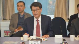 평화당 사무총장에 김광수 의원