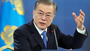 문 대통령-재계 '타운홀 미팅', 재계 총수 '총출동'
