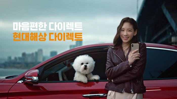 현대해상, 다이렉트 자동차보험 TV광고 온에어…'태연' 새 모델로 캐스팅