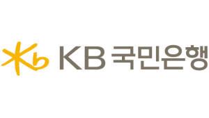 KB국민은행, 기술검증 건너 뛰고 차세대 SW사업자 선정