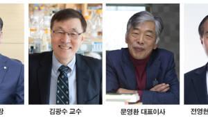 서길수 영남대 총장 등 4인, KAIST 자랑스런 동문상 선정