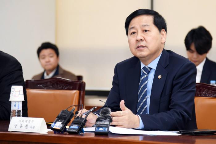 구윤철 기획재정부 2차관이 국채시장 점검회의에서 발언하고 있다.