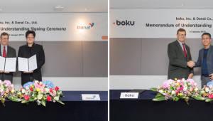 다날, 英 전자결제업체 보쿠(BOKU)와 통합결제 플랫폼 서비스