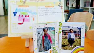 사이버다임, 15년째 '소외된 아동' 위한 기부