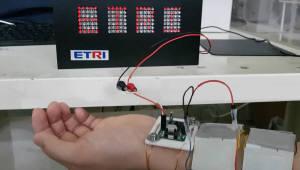 ETRI, 체온으로 전기 만드는 열전모듈 개발
