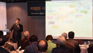 [한국IT리더스포럼]북한 개방되면 美, 中, 日 등 투자경쟁 ···치밀한 경협전략 마련해야