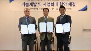 북방경제인연합회, TSK 등과 블록체인 협약