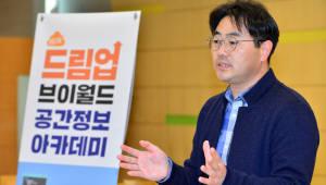 SW교육·진로탐색·ICT교육 앞장서는 이티에듀