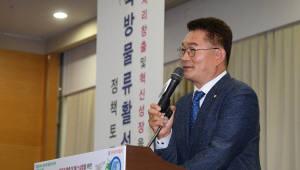 """송영길, """"신한울 3·4호기 재개 검토해야""""...생각 변함없어"""