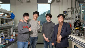 고효율 단전자 트랜지스터 나온다....신현석 UNIST 교수팀 '그래핀 양자점' 제조기술 개발