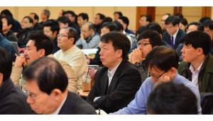 ICT정책포럼 '한국경제 혁신성장, ICT에서 답을 찾다' 주제로 21일 개최