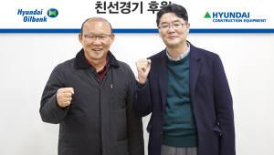 현대오일뱅크, 박항서 매직 타고 베트남 윤활유 시장 진출
