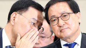 KT아현지사 화재 국회 과방위 열려