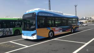 에디슨모터스, 수원여객에 전기버스 최대 100대 공급한다