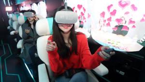 빠르게 달리는 버스에서 5G··· VR,AR 끊김없이 즐겨