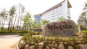 LX, 전북 소재 대학의 공간정보 연구 지원