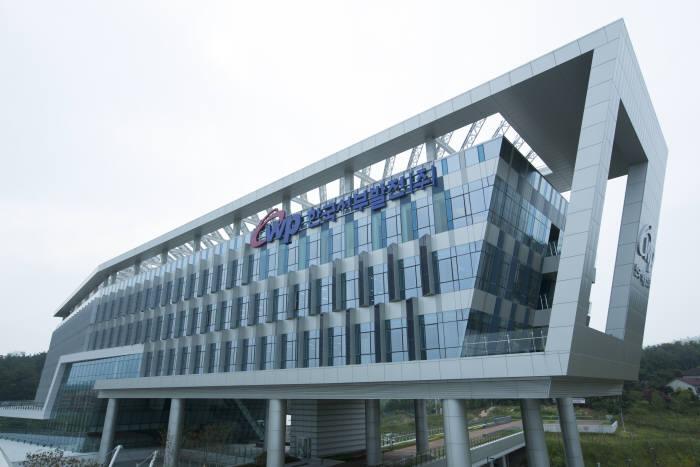 한국서부발전 본사.