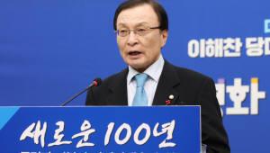 민주당, 서영교·손혜원 당 차원 진상조사