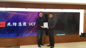 디센트레, 홍콩 C블록캐피탈과 전략적 제휴… 해외 블록체인시장 확대