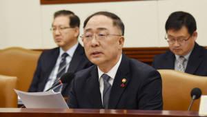 """홍남기, 경제단체 회동...""""최저임금 차등적용 현실적으로 어려워"""""""
