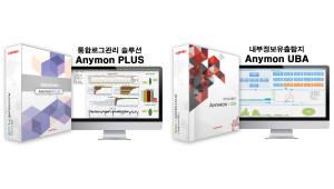 인스피언, 유넷시스템 '애니몬' 제품군 인수