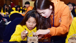 LG화학, 중학생 400여명 초청해 화학캠프 4차례 개최