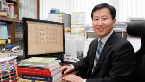 한상언 전북대 교수, '국소 유한 러프 집합 이론' 제시…수학·컴퓨터과학 30년 미제 해결